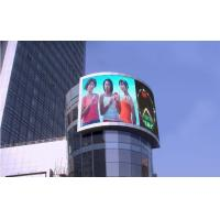 P10 DIP outdoor full color flexible Led screens video display with high resolution IP65 Manufactures