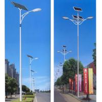 Buy cheap light single arms  Hot sale Double arms decorative street lighting pole from wholesalers