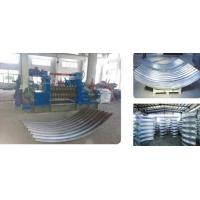 China Galvanized Metal Culvert Pipe Making Machine With Cutting Blade For Tunnel wholesale