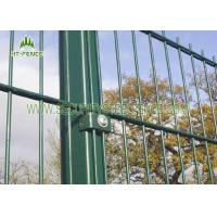 China Black Double Wire Fence / Ornamental Twin Wire Mesh Fencing For Sports Field on sale