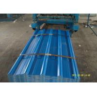 China PE Coated Galvanized Steel Roofing Corrugated Steel Sheets Used For Building on sale