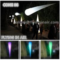 C-13 2m Oxford Party And Wedding Decoration Inflatable Light Cone