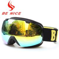 High Visibility Gold Mirrored Ski Goggles With Best Peripheral Vision , Customized Logo