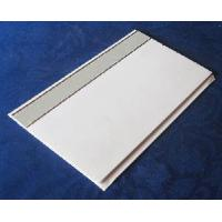 Buy cheap PVC Ceiling Panel (HC/70) from wholesalers