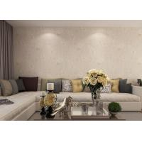 Waterproof PVC Rustic Style Light Yellow Floral Wallpaper For Living Room Walls Manufactures