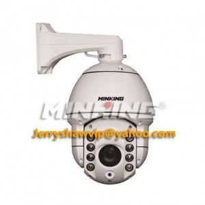 MG-SIR68 Outdoor IR PTZ Analog High Speed Dome Camera 360°panning Sony 36X zoom camera