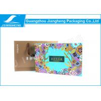 Rigid Cardboard CMYK Printing Rectangular Gift Box For Tea Packaging / Storage Manufactures