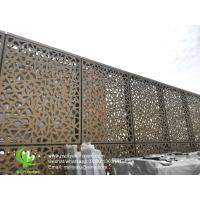 China exterior privacy screen custom made solid panel Aluminum perforated panel for wall panel on sale