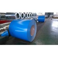 China AISI , ASTM ,  BS ,  DIN Cold Roll steel coil galvalume for commercial use , household appliance on sale