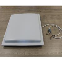 China 15M Long Range Rfid Integrated Reader , Multi Card Wiegand Rfid Reader Device wholesale