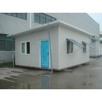China Prefab Mobile Homes Moveable Waterproof Small House Easy And Quick Installation wholesale