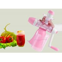 China Fruit Juice Making Machine , ABS Main body Slow Juice Extractor Easy Gathering wholesale