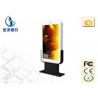 Floor Standing Touch Screen Kiosk Hotel Multimedia PC Interactive Manufactures