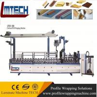 China wpc material interior decoration pvc wall panel profile wrapping laminating machine wholesale
