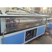 Buy cheap HDPE High Speed Plastic Pipe Extrusion Line Carbon Spiral Reinforcing Pipe from wholesalers