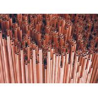 China Seamless Copper Pipe for water supply on sale