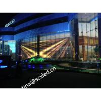 China Ultra-thin( 10.42mm) see-through Transparent LED display full color Video touch glass screen wholesale