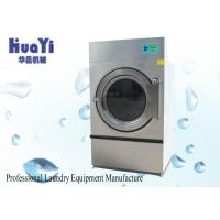 China Energy Efficient Compact Electric Clothes Dryer Machine For Industrial on sale