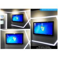 China Interactive 65 Inch Touch Screen Display For Bookstore , LCD Flat Panel Display wholesale