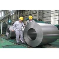 CRC, Cold Rolled Strip Steel , Cold Rolled Steel Sheet Thickness from 0.12-2.5mm Manufactures