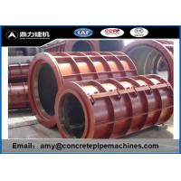 DN Series Reinforced Concrete Pipe Mold With 12 Months Warranty Manufactures