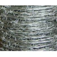 China Sharp Blade Galvanized Barbed Wire wholesale