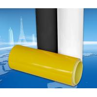 China Yellow FPC Film  Flexible Printed Circuits Insulating Materials Release Film on sale