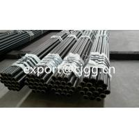 China Vessels Din 1629 ST37 Cold Drawn Seamless Pipe O.D. 2 Inch One passed on sale