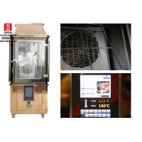 China Digital Control Hot Blast Multi Function Restaurant Hibachi Grill for Chicken Duck and Lamb Roasting on sale