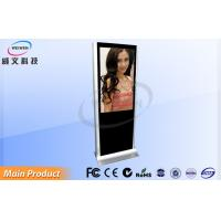 55 Inch Non Touch Stand Alone Digital Signage , Cinema LCD Display Manufactures