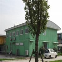 China Prefab Well Design Smart Container Home Prefab Container Homes wholesale