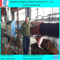 China 630-1380mm Inner Pressure HDPE Pre-insulated Pipe Making Machine on sale
