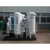 China High Purity 99.999% Psa Nitrogen Generating Plant For Refinery Plant CE Approval wholesale