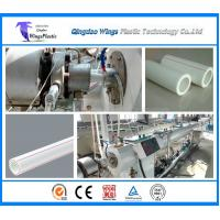 Buy cheap CE&ISO PP-R Tube Manufacturing Machine / Making Machinery Supplier from wholesalers