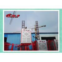 China 2000kg double cabin 0-63m/min speed passenger and builders hoist wholesale