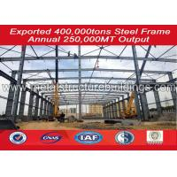 China metal structure warehouse , steel structure warehouse workshop Light frame on sale