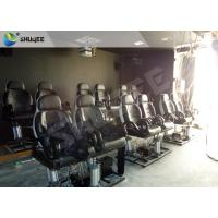 China Special Effect 5D Movie Theater System With Motion Rides 5D Home Theater on sale