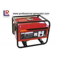 China Easy Operation 1KW Air - cooled Small Gasoline Generators with 4 Stroke for Home Use on sale