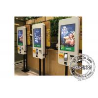 Buy cheap Tft Lcd Touch Screen Wifi Digital Signage Self Service Ordering Food Kiosk Payment Terminal from wholesalers
