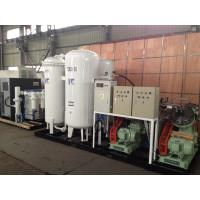 China 99.999% PSA Nitrogen Generating Plant / High Purity Nitrogen Generator wholesale
