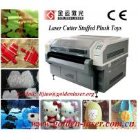 Multiheads Laser for Cutting Plush Toys and Home Slippers Manufactures