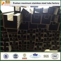300 material grooved steel pipe stainless steel tube type 316 Manufactures