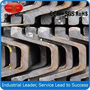 China U-Beam mining support steel, mining support steel,U-Beam steel on sale