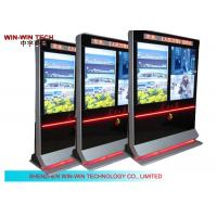 LG Dual Screen Adverising Display Manufactures
