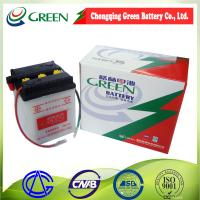 Buy cheap 6N4-2A Top quality dry Charged Motorcycle Battery 6V 4AH from wholesalers