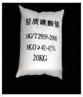 Magnesium Carbonate Manufactures