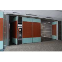 China Hotel Banquet Hall Modular Rolling Decorative Acoustic Screens and Room Dividers wholesale