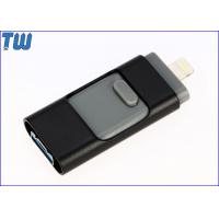 Buy cheap Double Side Sliding 8GB Thumb Drives USD OTG Drive Storage Device from wholesalers