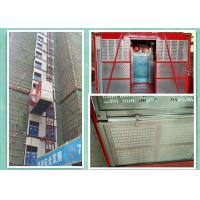 China Twin Cages Rack And Pinion Elevator , Multifunctional Material Hoisting Equipment wholesale