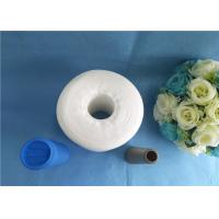 100% Spun Polyester Yarn On Plastic Tube For Dyeing With OEKO Certificate Manufactures